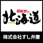 すし弁慶ロゴ