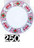250円皿