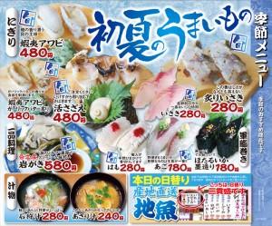 1505_menu