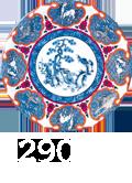 290円皿
